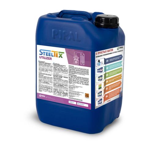 Реагент для утилизацииSteelTEX® UTILIZER фото