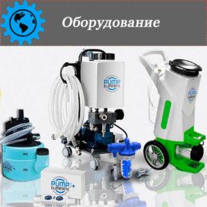 Оборудование для промывки теплообменников, котлов, сетей трубопроводов